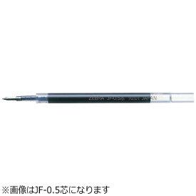 ゼブラ ZEBRA [ボールペン替芯]JF-0.4芯(ボール径:0.4mm、インキ色:ブルーブラック) RJF4-FB