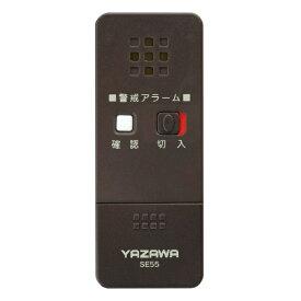 ヤザワ YAZAWA 薄型窓アラーム衝撃センサー(ブラウン) SE55BR