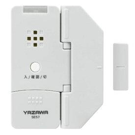 ヤザワ YAZAWA 薄型窓アラーム衝撃開放センサー窓ロック(ライトグレー) SE57LG