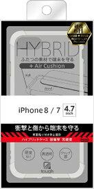 レイアウト rayout 【ビックカメラグループオリジナル】iPhone 8/7 ハイブリッドケース 耐衝撃 高硬度/クリア BKS-P14CC8/CM