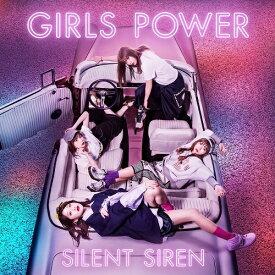 ユニバーサルミュージック SILENT SIREN/GIRLS POWER 通常盤 【CD】