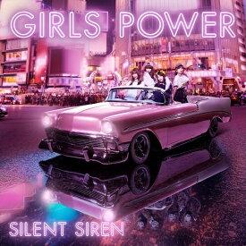 ユニバーサルミュージック SILENT SIREN/GIRLS POWER 初回限定盤 【CD】