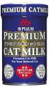 森乳サンワールド 森乳 プレミアムキャットミルク 150g