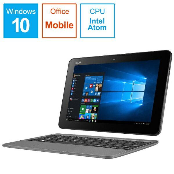 ASUS エイスース T101HA-G128 ノートパソコン TransBook グレーシアグレー [10.1型 /intel Atom /eMMC:128GB /メモリ:4GB /2017年12月モデル][T101HAG128]