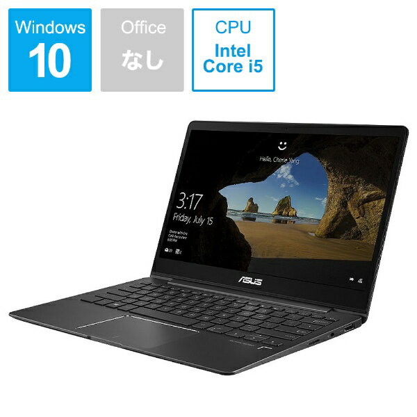 【送料無料】 ASUS 13.3型ノートPC[Win10・Core i5・SSD 256GB・メモリ 8GB]ZenBook グレーメタル UX331UN-8250G [Windows10 Home /intel Core i5 /8GB /SSD 256GB][UX331UN8250G]