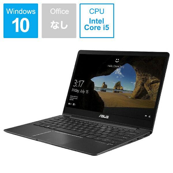 【送料無料】 ASUS 13.3型ノートPC[Win10・Core i5・SSD 256GB・メモリ 8GB]ZenBook UX331UN-8250G グレーメタル[UX331UN8250G]