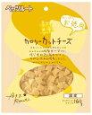 ペッツルート PetzRoute カロリーカットチーズ お徳用 160g