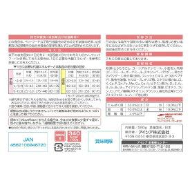アイシア AIXIA MiawMiawカリカリ小粒タイプミドル ささみ味 MMDM-4