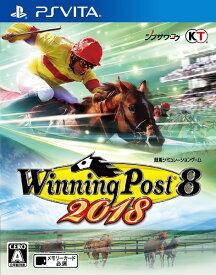 コーエーテクモゲームス KOEI Winning Post 8 2018【PS Vita】