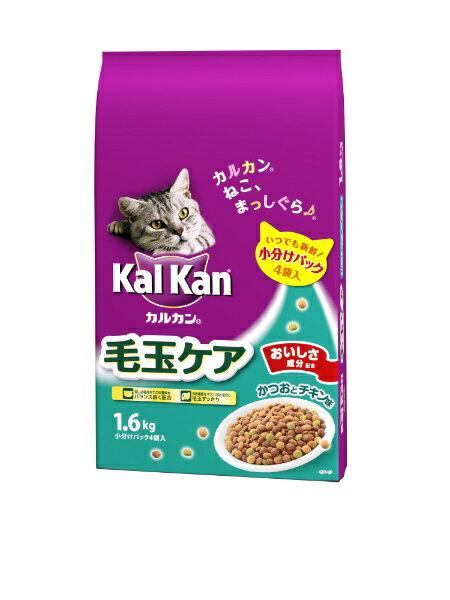 マースジャパン カルカンドライ 毛玉ケア 1.6kg KDN23