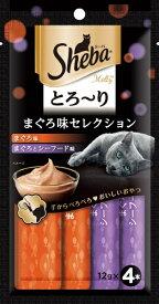 マースジャパンリミテッド Mars Japan Limited Sheba(シーバ) メルティ まぐろ味 12g×4P SMT10
