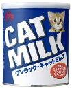 森乳サンワールド ワンラック キャットミルク 270g