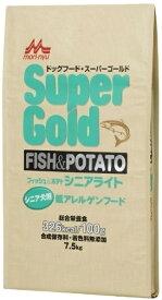 森乳サンワールド SGフィッシュ&ポテト シニアライト 7.5kg