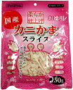 ペットプロジャパン ペットプロ カニかまスライス やわらか仕上げ 150g