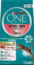 ネスレ日本 Nestle ピュリナワンキャットID サーモン 2.2kg【rb_pcp】