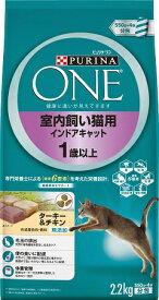 ネスレ日本 Nestle ピュリナワンキャットID ターキー 2.2kg【rb_pcp】