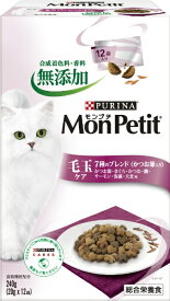 ネスレ日本 Nestle MonPetit(モンプチ)BOX 毛玉ケア7種 240g【rb_pcp】