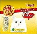 いなばペットフード 焼ささみ12本 チキンミックス味 1袋 QSC-16