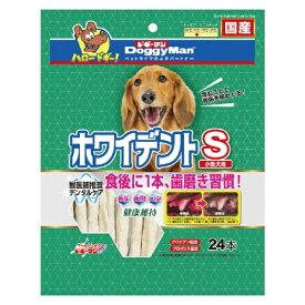 ドギーマン DoggyMan ホワイデントスティック S 超徳用 24本