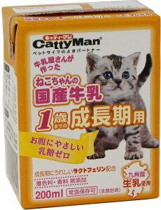 ドギーマン DoggyMan ねこちゃんの国産牛乳 成長期用 200ml