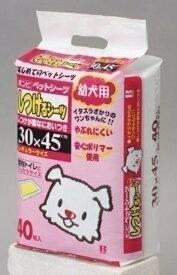 ボンビアルコン bonbi ボンビしつけるシーツ 幼犬用 40枚 30×45【rb_pcp】