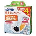 ジェックス GEX ピュアクリスタル 軟水化フィルター4P 猫用