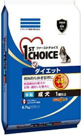 アース・ペット earth pet アースFC 成犬 ダイエット 中粒 6.7kg