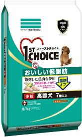 アース・ペット earth pet アースアースFC 高齢犬 小粒 6.7kg