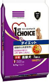 アース・ペット earth pet アースFC 高齢犬 ダイエット 小粒 6.7kg