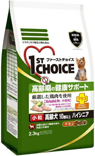 アースペット アースFC 高齢犬 ハイシニア 小粒 2.3kg