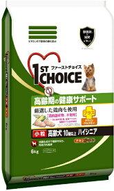 アース・ペット earth pet アースFC 高齢犬 ハイシニア 小粒 6kg【rb_pcp】