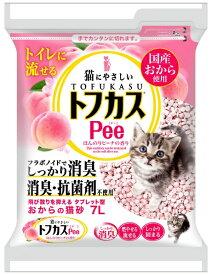 ペグテック Pgt ペグテック トフカス Pee 7L【rb_pcp】