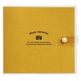 ナカバヤシ Nakabayashi カバーポケットアルバム ましかくサイズ(127×127mm)1段20枚収納(オレンジ) アカ-PV127-201-1[アカ-PV127-201-1]