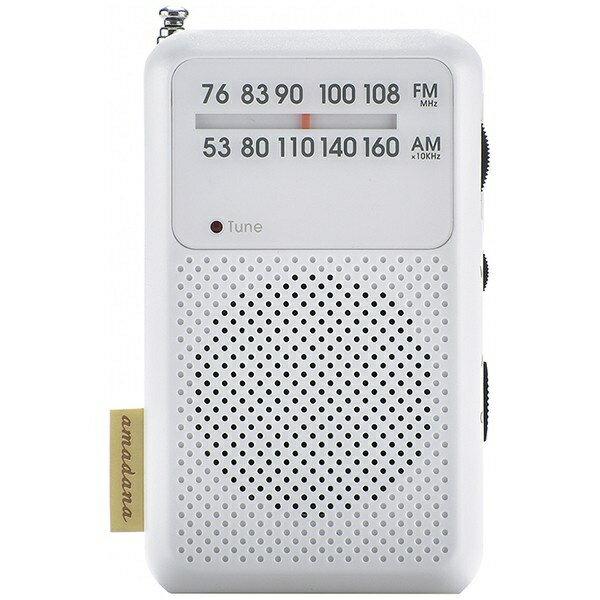 TAGlabel by amadana タグレーベル バイ アマダナ AM/FM モバイルラジオ AM/FM mobile radio AT-OMR0011(WH) ホワイト [AM/FM /ワイドFM対応][ATOMR0011WH]【point_rb】