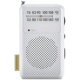 TAGlabel by amadana タグレーベル バイ アマダナ 【ビックカメラグループオリジナル】モバイルラジオamadana amadana TAG Label ホワイト AT-OMR0011-WH [AM/FM /ワイドFM対応][ATOMR0011WH]【point_rb】