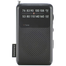 TAGlabel by amadana タグレーベル バイ アマダナ 【ビックカメラグループオリジナル】モバイルラジオamadana amadana TAG Label ブラック AT-OMR0011-BK [AM/FM /ワイドFM対応][ATOMR0011BK]【point_rb】