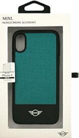 エアージェイ air-J iPhone X用 MINI ナイロンハードケース ブルー MINYHCPXGR