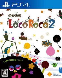 ソニーインタラクティブエンタテインメント Sony Interactive Entertainmen LocoRoco 2【PS4ゲームソフト】【PS4】 【代金引換配送不可】