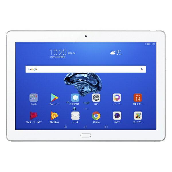 【送料無料】 HUAWEI Androidタブレット [10.1インチ・Kirin 659・ストレージ32GB・メモリ3GB・WI-FIモデル] MediaPad M3 Lite 10 wp ミスティックシルバー[M3LITE10WP]