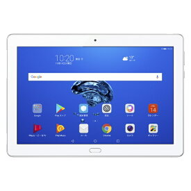 HUAWEI ファーウェイ HDN-W09 Androidタブレット MediaPad M3 Lite 10 wp ミスティックシルバー [10.1型 /ストレージ:32GB /Wi-Fiモデル][タブレット 本体 10インチ M3LITE10WP]