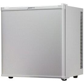 デバイスタイル deviceSTYLE 冷蔵庫 白 RA-P20-W [1ドア /右開きタイプ /20L][冷蔵庫 一人暮らし 小型 新生活 RAP20W]