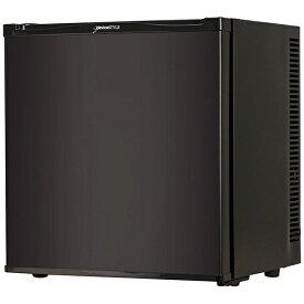 デバイスタイル deviceSTYLE 冷蔵庫 黒 RA-P20FL-K [1ドア /左開きタイプ /20L][冷蔵庫 一人暮らし 小型 RAP20FLK]