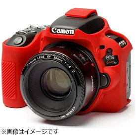 ジャパンホビーツール Japan Hobby Tool イージーカバー Canon EOS Kiss X9 用(レッド) 液晶保護シール付属