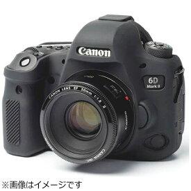 ジャパンホビーツール Japan Hobby Tool イージーカバー Canon EOS 6D Mark II用(ブラック) 液晶保護シール付属