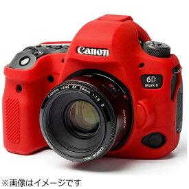 ジャパンホビーツール Japan Hobby Tool イージーカバー Canon EOS 6D Mark II用(レッド)液晶保護シール付属