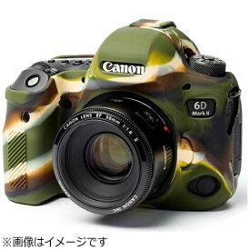 ジャパンホビーツール Japan Hobby Tool イージーカバー Canon EOS 6D Mark II用(カモフーラジュ) 液晶保護シール付属