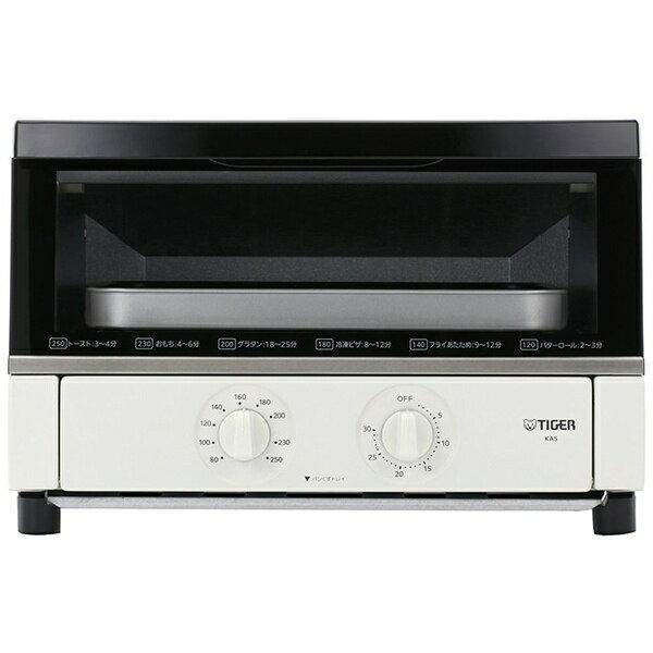 タイガー TIGER KAS-130B-W オーブントースター[KAS130B]【point_rb】【0426_rb】
