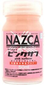ガイアノーツ Gaianotes NAZCA(ナスカ)シリーズ サーフェイサー NP004 ピンクサフ