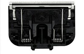 パナソニック Panasonic ボディトリマー用替刃 ER9500[ER9500]