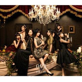 ユニバーサルミュージック HKT48/092 TYPE-B【CD】